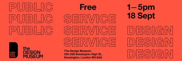 Poster advertising the Cross-Government Design Meetup at the Design Museum